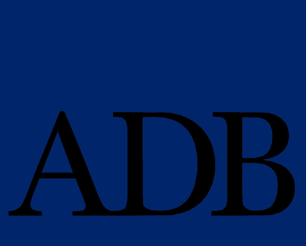 Logo von Asiatische Entwicklungsbank Philippinen