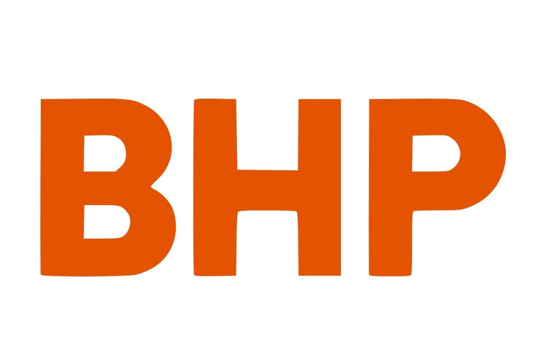 Logo von BHP Australien
