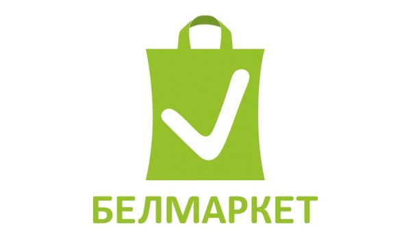 Auslandspraktikum in Belarus -Logo BelMarket