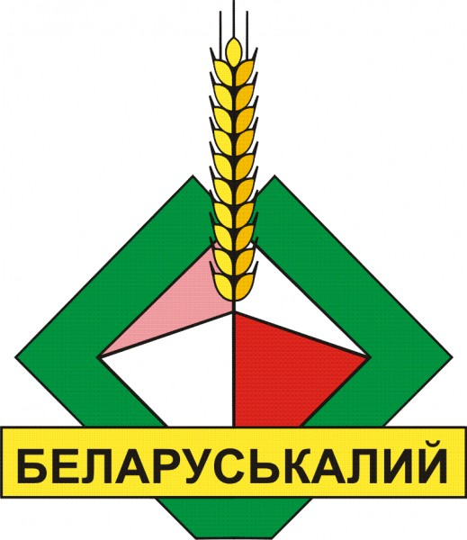 Auslandspraktikum in Belarus - Logo Belaruskali