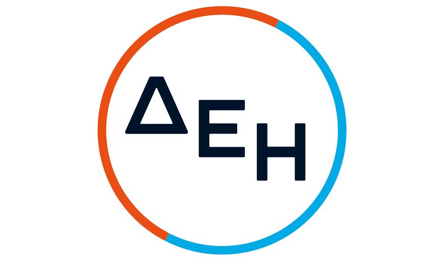 Logo von DEI Griechenland