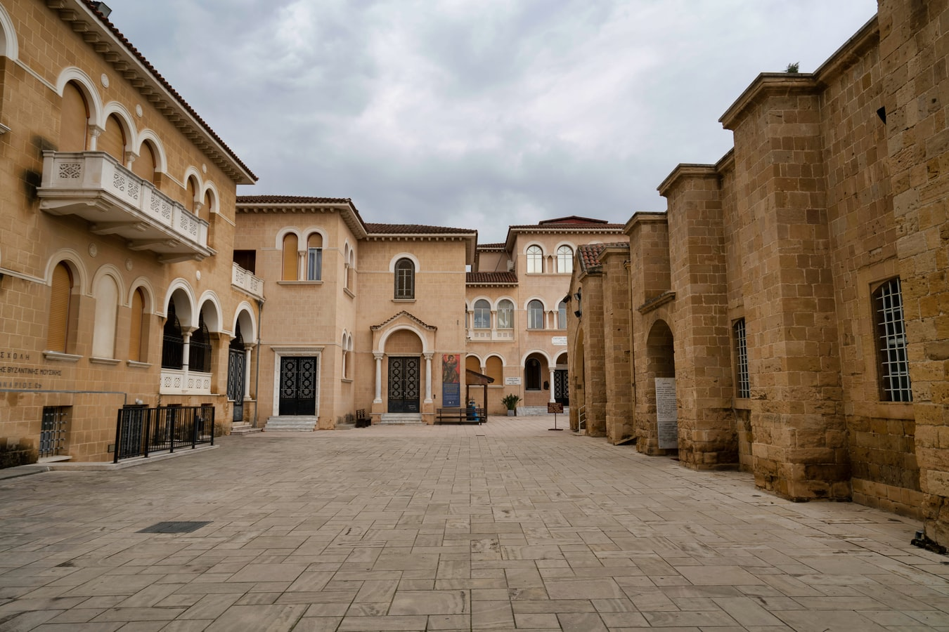 Altstadt von Nicosia auf Zypern