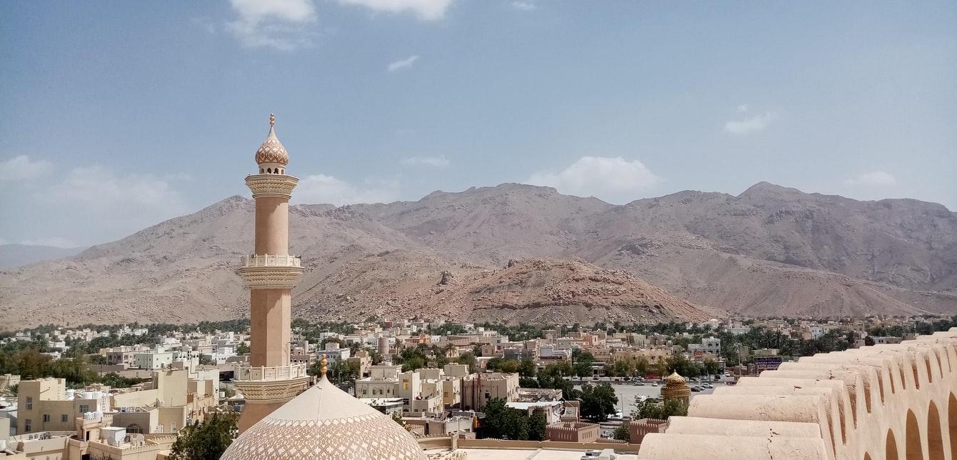 Auslandspraktikum in Oman - Nizwa