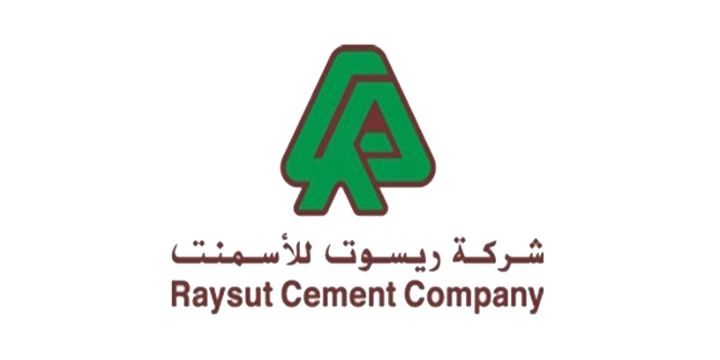 Auslandspraktikum in Oman - Logo Raysut Cement