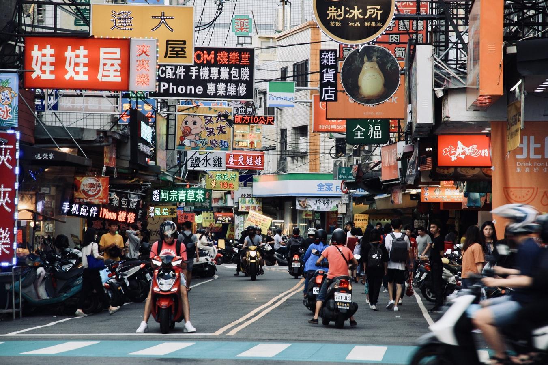 Straßenszene in Taichung Taiwan
