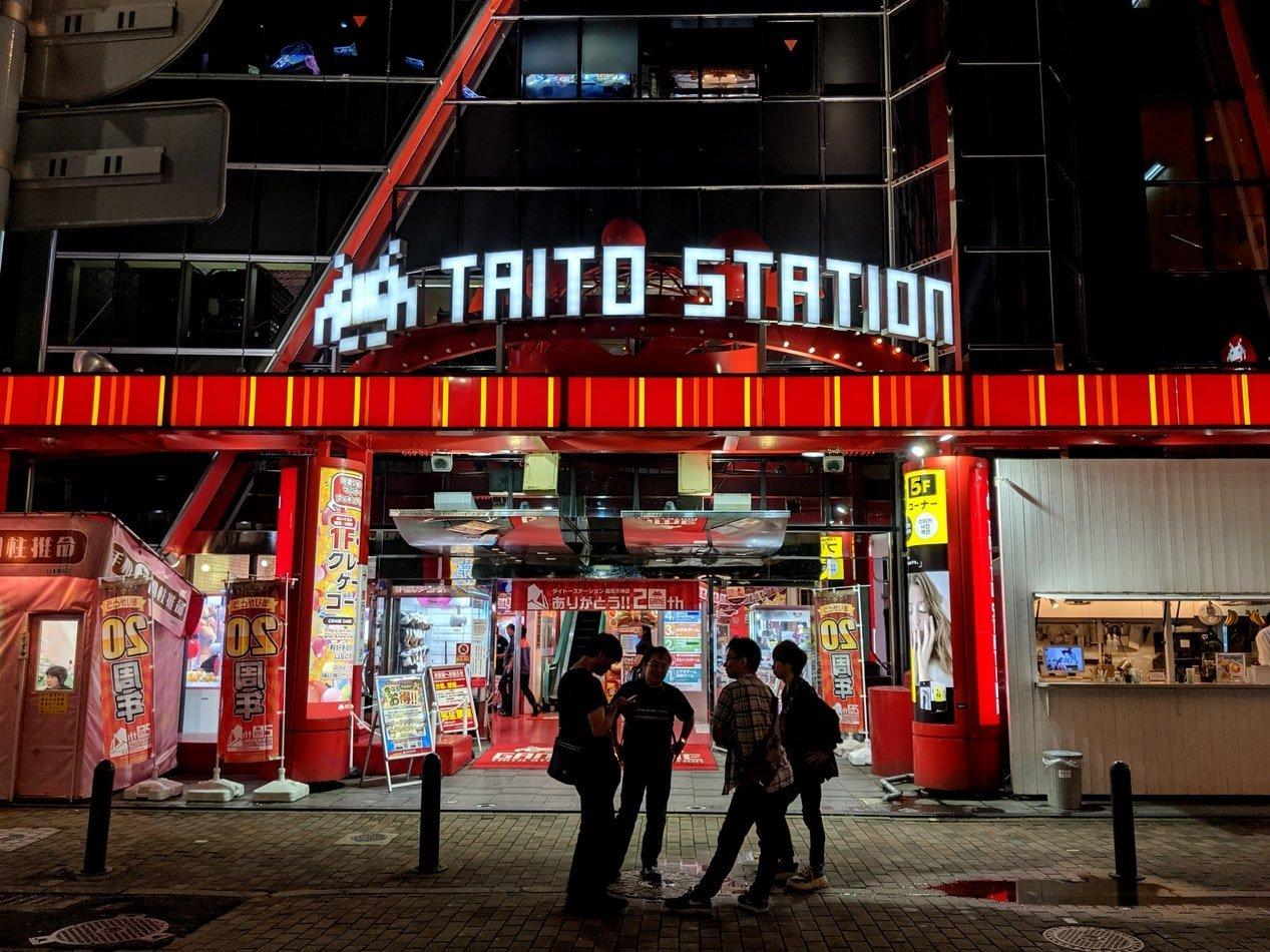 Gaming Taito Station Fukuoka Japan
